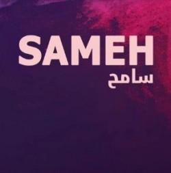 sameh2016