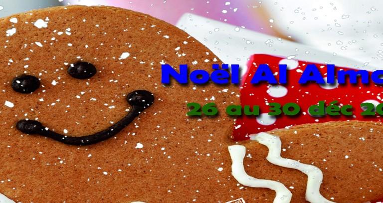 Noël Al Alma