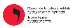 Logo_TroymTeater