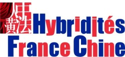 logo Hybridités France Chine