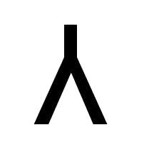 logo Librairie Petite Egypte - OK