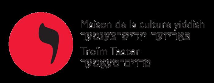 Logo_TroymTeater TR2